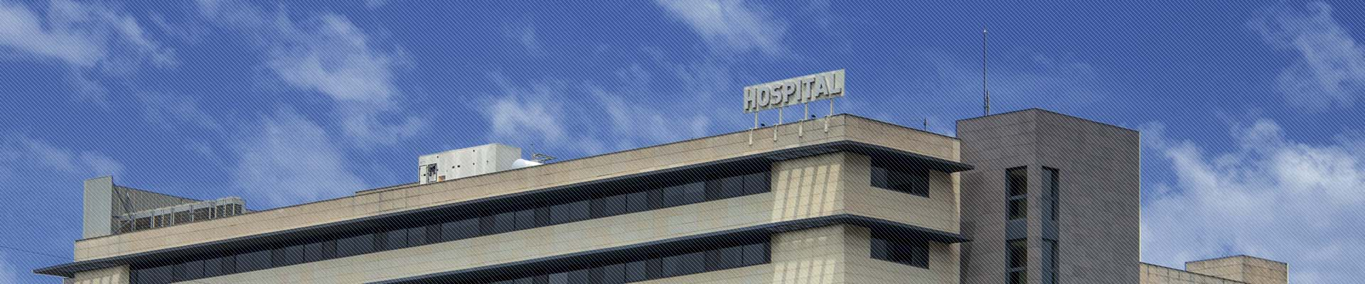 Foto-Hospital-de-Martorell-Capçalera_1920px
